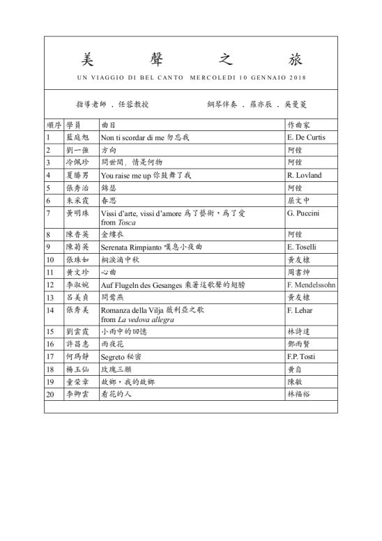 program-2018-01-10